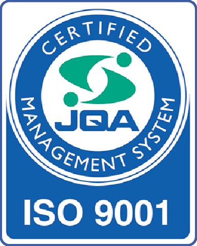 ISO 9001の認証